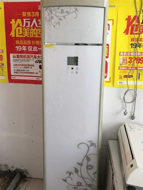 志高大三匹滑板柜机空调,九层新,原装遥控,冷暖效果好,需要的联系
