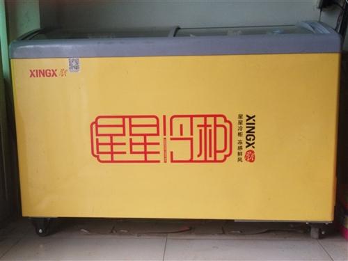 120*60cm冷冻冰柜。星星牌,买得时候2200用了一年多,京东可查。全原装无质量问题。处理