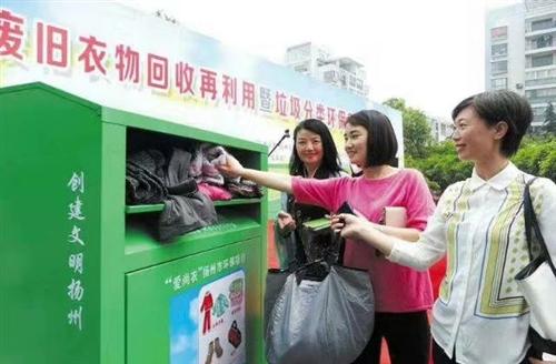 [玫瑰][玫瑰]:诚招各地区及县级代理商。高价回收各种废旧衣物,什么面料(鞋、包、裤子…)都可统统高...