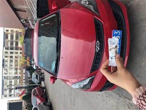 2013年奇瑞风云2中配出售,红色,里程88000公里,无事故,各项性能良好,保险手续齐全,一手开下...