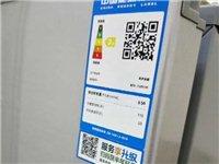全新荣升冰箱一台,京东商城卖1100。家里不合适没地方放,现在便宜处理800,有需求的联系我。