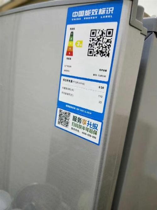 全新榮升冰箱一臺,京東商城賣1100。家里不合適沒地方放,現在便宜處理800,有需求的聯系我。