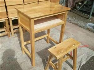 低价处理课桌凳一批,质优价廉