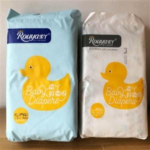 柔丫纸尿裤总经销,需要的宝妈下单,两包包邮125元两包包邮