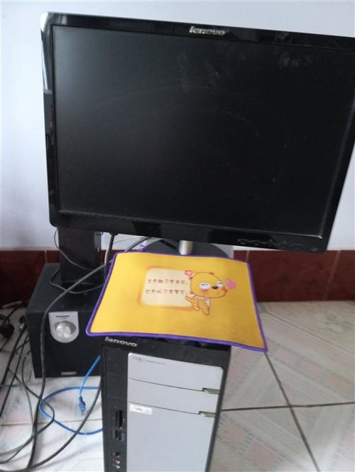 家悦联想电脑,19寸的液晶屏,价格可议。