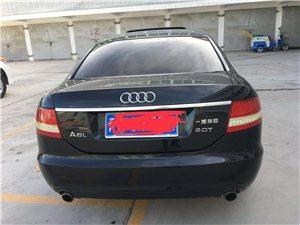 现有爱车2008款奥迪A6L标准版,行驶19万公里,审车保险到明年5月,有意者电话联系随时看车,非诚...