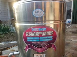 无风机燃气汤面炉 液化气  天?#40644;?#22343;可 型号50 买后用了两个月