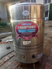 无风机燃气汤面炉 液化气  天然气均可 型号50 买后用了两个月