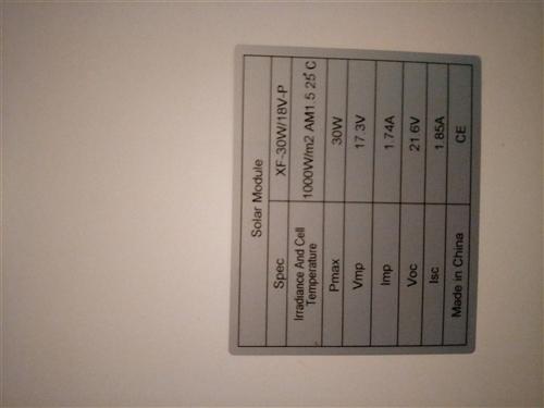 全新太陽能電板,30瓦/12伏,高效率,100塊