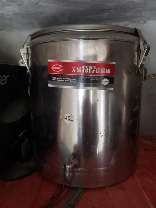 煮面炉,鼓风机,保温桶,个人闲置,鼓风机全新,便宜出售