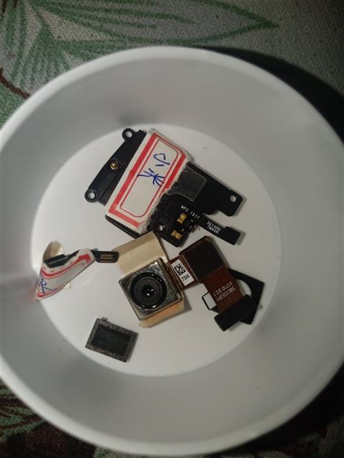 图1为小米配件,小米前后摄像头50元 喇叭60元 充电提示灯和手电灯50元 听筒器30元。图2为荣耀...