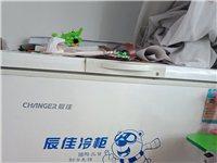 低价出售冰柜,容量156升,有需要的联系我13147979177
