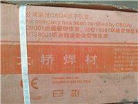 干活剩了一箱507焊条  便宜处理   4.0