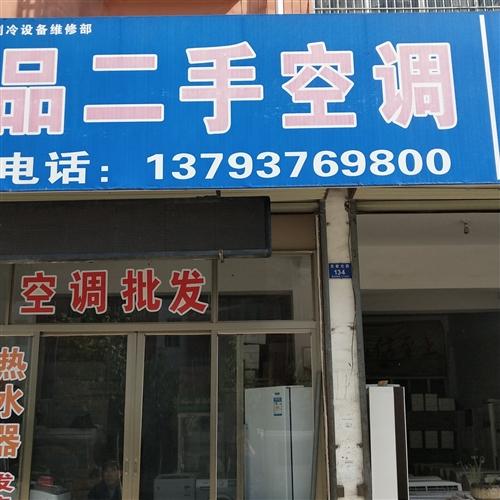 本店经营各种各样新旧家电欢迎咨询
