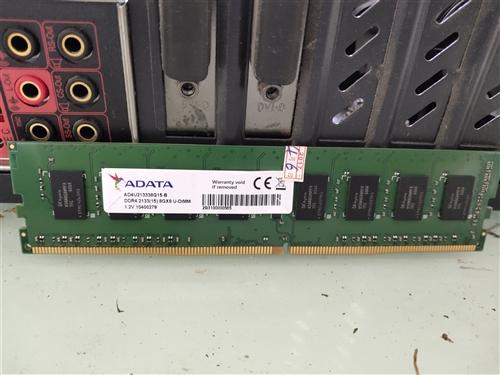 i5.7500+主板,内存硬盘也可以出,刷单淘宝要个腾讯游戏没问题,要的打电话15690969020