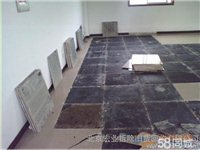 80?80的二手地板磚有要的不,水榭花都,聯系電話18131997154