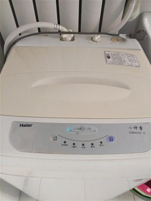 小神童全自動洗衣機。全自動八成新。兩鍵兩洗。性能良好。