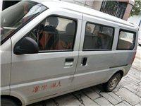 2011年10月上牌五菱荣光8座,本人一手开,原车原版原漆,正常保养,发动机良好,实码11.8万公里...
