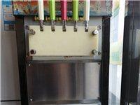 双色旋转冰激凌机 没咋用 现在便宜出售了