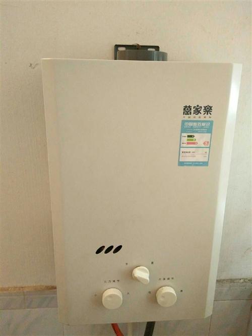 万家乐燃气热水器   型号JSD12-5  8A3 同城自提可送小瓶煤气(内有8至9成燃气)。安装在...