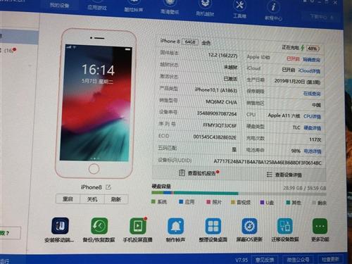 苹果8,4.7寸,64G,九成新