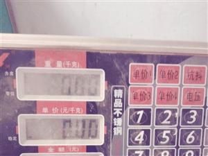 电子秤200公斤用了一次9.9成新