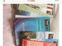《百科知识》杂志,每本一元共50本