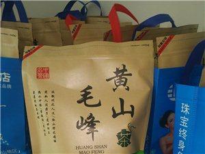 19年新茶,只卖和县范围,外地不?#30465;?#20986;厂价销售,一袋500g/120元。(看货满意后可买)(微信同号...
