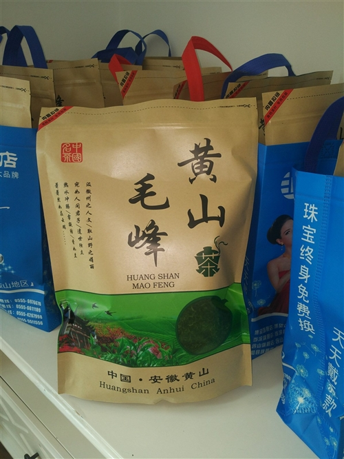 19年新茶,只賣和縣范圍,外地不郵。出廠價銷售,一袋500g/120元。(看貨滿意后可買)(微信同號...
