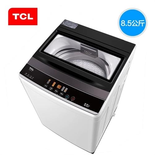 因重复购买!现低价处理全新全自动洗衣机!原价1600,现低价出售!