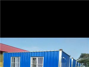 租售集装箱活动房,大量现货,可订做异型,价格优惠,需要的联系15530986606