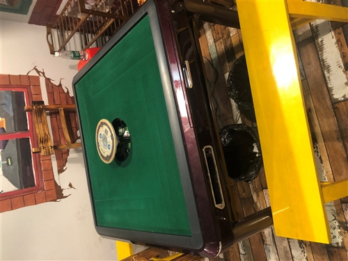 9成新電動麻將桌,使用了3個月,800塊錢便宜處理。