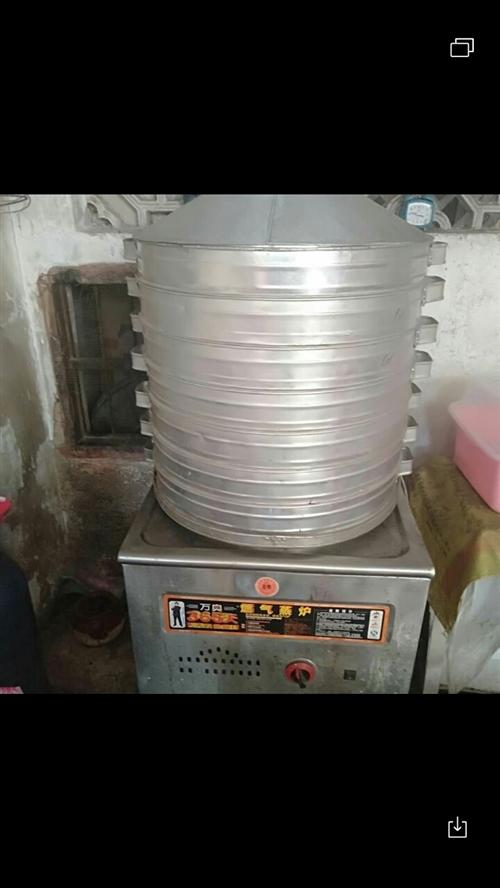 万奥品牌:燃气蒸炉+电动压面条机+搅拌机。8成新,有意者请致电联系。地址在那大