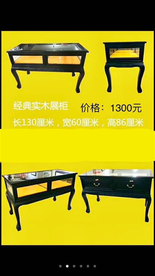 精品手工打造實木展示柜,主要用于珠寶,玉器,首飾等擺放。