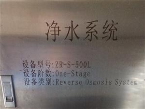出售二手净水系统,用一年,可以制作防冻液,玻璃水,尿素液等价格在9000  千左右