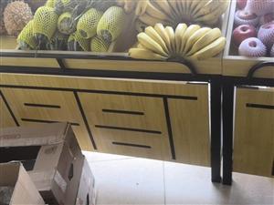出售水果架:蔬菜架、食品架'�]用�滋欤〉�r出售!