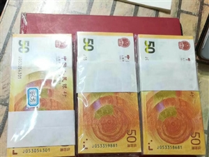 长期收购各种纪念钞纪念币老版人民币可上门回收放心交易。交易完成当面支付