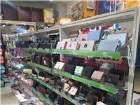 本人在黄桷树地下街有一家饰品店不做了,货柜,商品,娃娃机全部低价出售