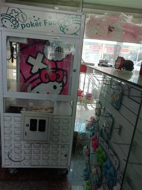 由于店面转让现出售八成新娃娃机,本交易仅支持自提(限寻甸)联系电话18725139509