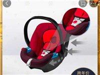 cybex婴儿提篮,二手转。见图。提篮有一个软带子不见,配了个红色的。低价转