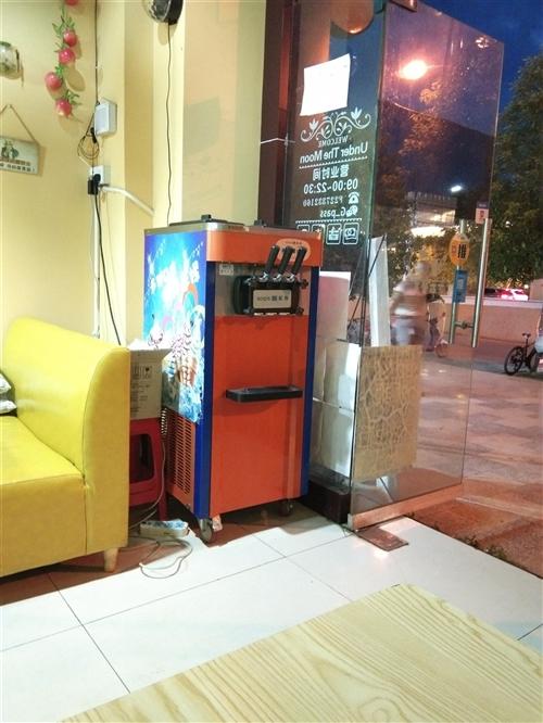冰淇淋机,九成新