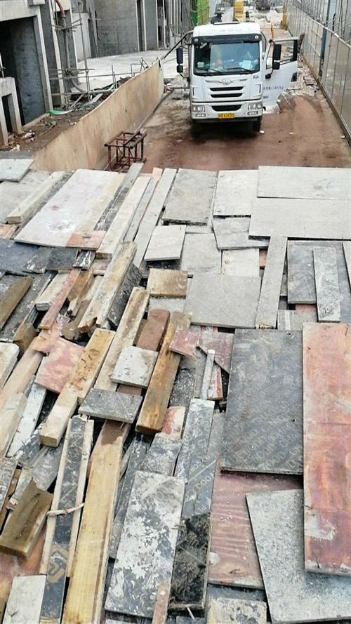 回收旧方料,模子板,脚手架竹板,木材。中介有茶水费   联系电话13766284631
