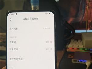 xixoX27por 全新手机3998