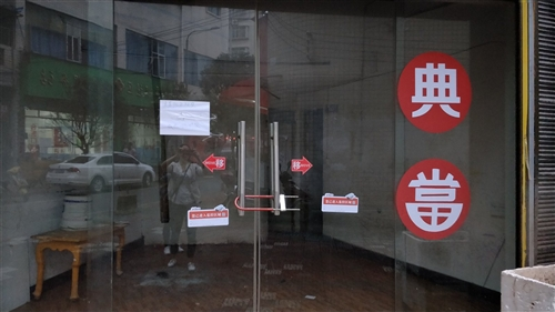 出售二手玻璃移门(四门),需要联系