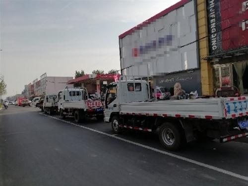 货车出租,搬家拉货,滑县道口搬家公司,欢迎您的来电,