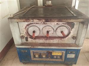 现有多功能燃气烤炉一台,低价出售。联系电话15806986127。