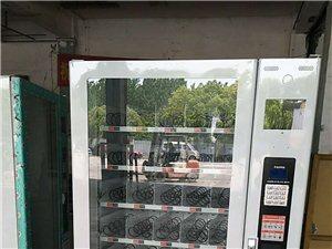 回收無人售貨機13053640404上門提貨