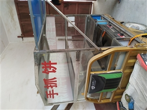 做小吃的棚子,不锈钢的,原来干小吃,现在不干了,低价处理。