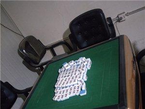 九五成新麻将桌出售