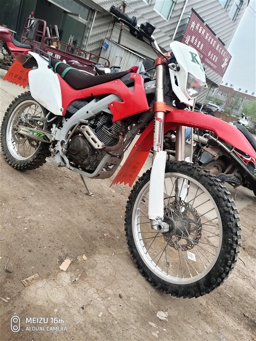 拆迁没地放,闲置一辆2017年海陵K5越野摩托车,250排量
